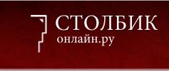 Продвижение интернет-магазина по продаже ограждений Stolbik-online.ru